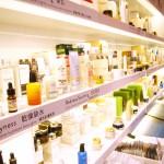 Korejské kosmetické šílenství – kosmetika ve wellness a spa – trendy 2016 – novinky v kosmetice
